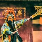 GUAN GONG_preview